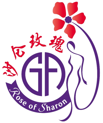 rose_of_sharon_slogo